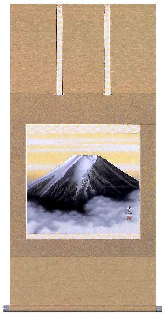床掛軸【祝い掛け軸】 富士山特集■ 富峰 ■西森湧光 作■尺八横■祝!世界文化遺産登録