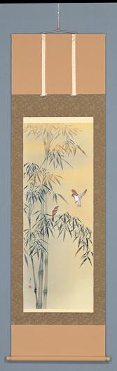 床の間掛軸【祝い掛け軸】■ 竹に雀 ■中村遠州作*尺五立
