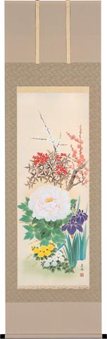 床の間掛軸【祝い掛け軸】■ 四季花 ■特殊工芸作品 鈴木宏寿作*尺五立
