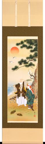 床の間掛軸【祝い掛け軸】■ 高砂 ■特殊工芸作品 石田吉平作*尺五立