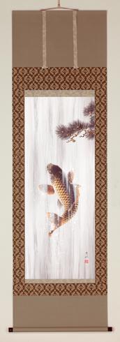 床の間掛軸【節句掛け軸 端午】■ 松鯉昇流図 ■神田有記 作*尺五立