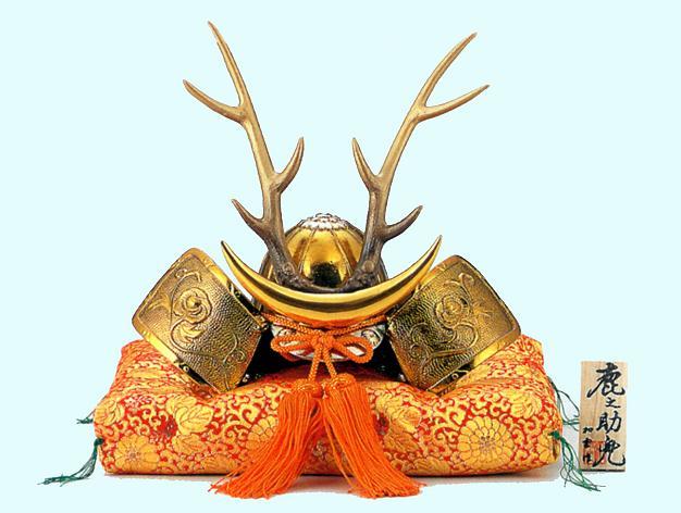 ◇毎日バーゲン価格の【仏具徳】♪♪◇気品と格調にあふれ、四季の彩りを楽しませてくれる高岡銅器 端午の節句 五月人形 兜■ 鹿之助 小 ■和雲作 鉄製 【高岡銅器】