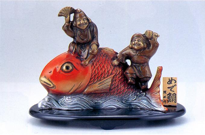 置物 縁起物■ 目出鯛(めでたい) ■環水作 鉄製 化粧箱入【高岡銅器】