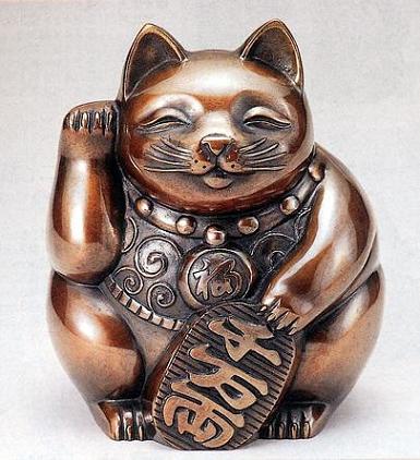置物 縁起物■ 招福 招き猫 山吹色 ■青銅(ブロンズ)製 紙箱入り【高岡銅器】