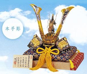 端午の節句 五月人形 兜■ 豪華 竜神兜 ■本手彫 合金製 【高岡銅器】