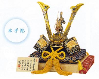 端午の節句 五月人形 兜■ 豪華 菖蒲竜獅子兜 ■本手彫 合金製 【高岡銅器】