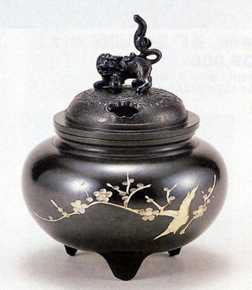 香炉・香立て■ 香炉 鉄鉢型 獅子蓋(梅彫金) ■青銅(ブロンズ)製 桐箱入り【高岡銅器】