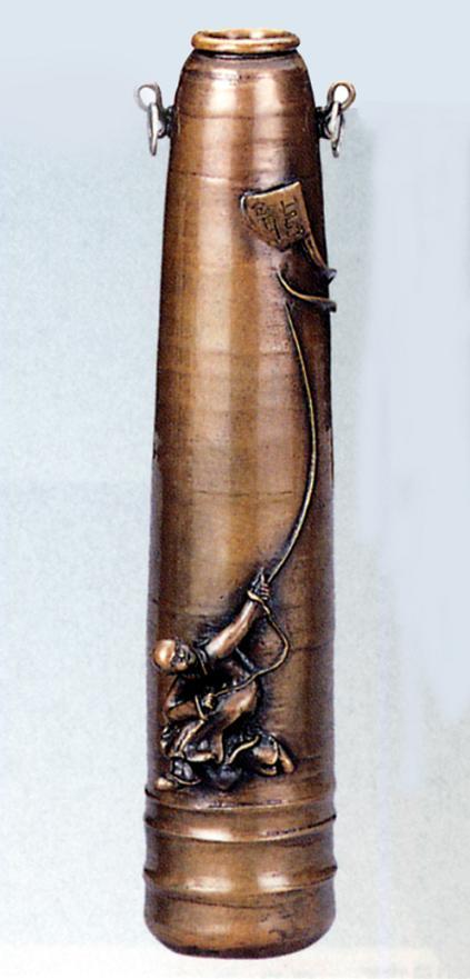 花器・花瓶■ 花器 凧上げ(唐子遊び)■大森孝志作 蝋型青銅(ブロンズ)製 桐箱入り【高岡銅器】