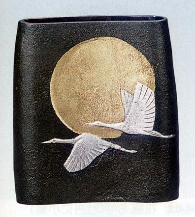 花器・花瓶■ 花器 日の出鶴 ■瑞峰作 青銅(ブロンズ)製 桐箱入り【高岡銅器】