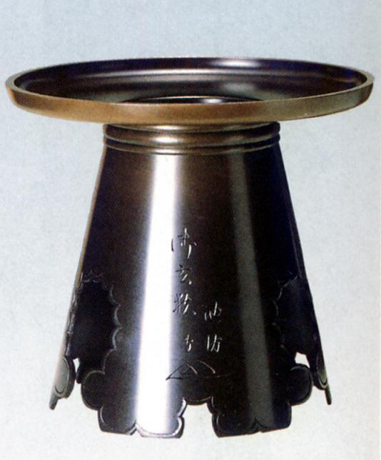 花器・花瓶■ 花器 御玄猪(上) ■青銅(ブロンズ)製 紙箱入り【高岡銅器】
