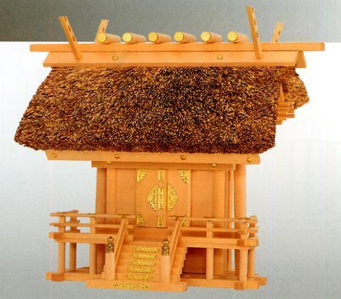 お宮 神棚 神殿■ 茅葺神明一社 大 ■檜製【日本製】