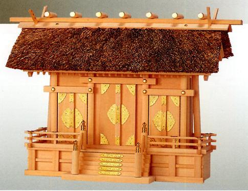 お宮 神棚 神殿■ 茅葺通し三社 金具 ■檜製【日本製】
