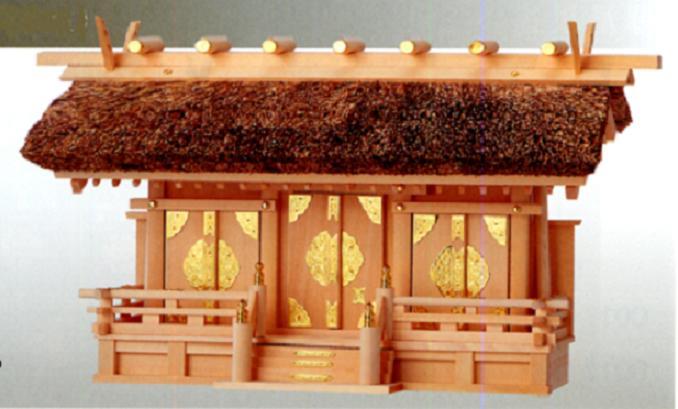 お宮 神棚 神殿■ 茅葺通し三社 ■檜製【日本製】