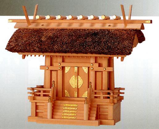 お宮 神棚 神殿■ 極上茅葺一社 金具 ■檜製【日本製】
