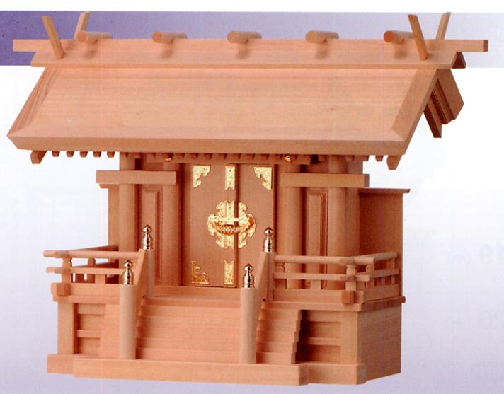 お宮 神棚 神殿■ 白鳳一社 金具打 ■特撰神殿【日本製】