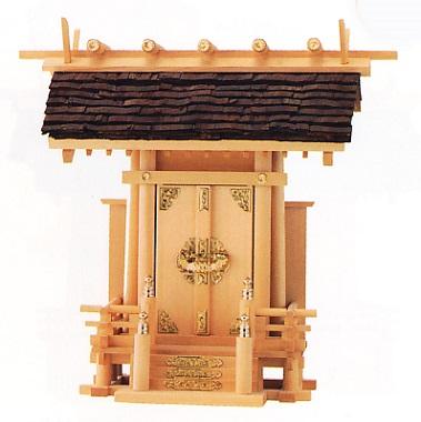 お宮 神棚 神殿■桧皮葺神明一社宮■尾州檜【日本製】