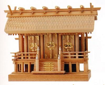 お宮 神棚 神殿■欅彫屋根三社 金具■尾州檜【日本製】