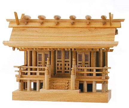 お宮 神棚 神殿■欅板屋根三社 格子戸■尾州檜【日本製】