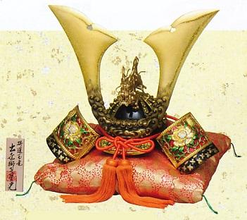 端午の節句 五月人形■ 特選玉竜 出世獅子星兜 ■合金製 【高岡銅器】