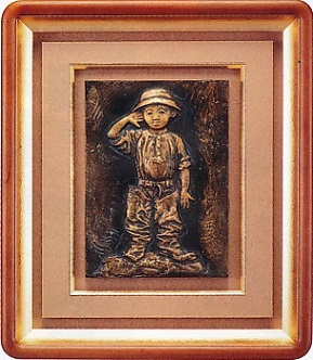 額装品・パネル額装■ 今日は ■北村西望作 銅製木製額 本タトウ箱入【高岡銅器】