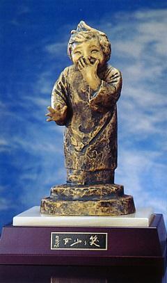 置物 銅像■ 笑う少女 ■北村西望作 青銅(ブロンズ)製 木製台(大理石付)付 桐箱入り【高岡銅器】