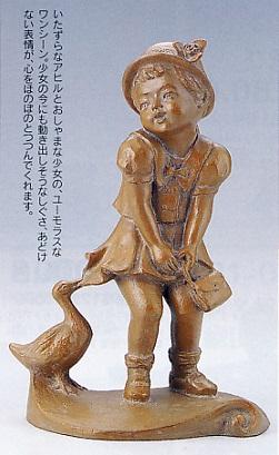 置物 銅像■ おでかけ(小) ■清河宗翠作 鋳銅製【高岡銅器】