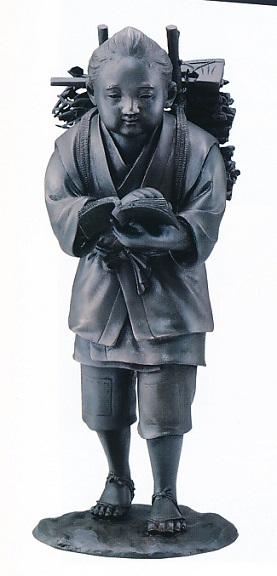 置物 銅像■ 二宮尊徳像 12号 ■鋳銅製 桐箱入り【高岡銅器】