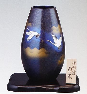 花器・花瓶■ 彩花 彫金二羽鶴 ■銅製 木製台・木札付 化粧箱入り【高岡銅器】