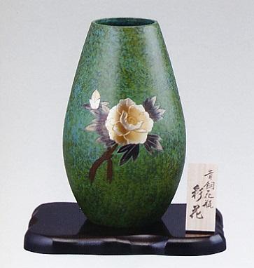 花器・花瓶■ 彩花 彫金牡丹  ■銅製 木製台・木札付 化粧箱入り【高岡銅器】