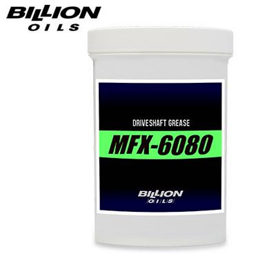 BILLION(ビリオン) ドライブシャフトグリース BMFX-6080