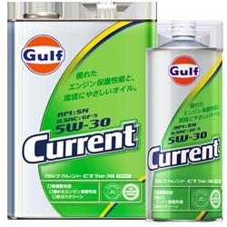 【格安!】 ガルフ (Gulf) エンジンオイル カレント CT 5W-30 4L X 6本セット 鉱物油