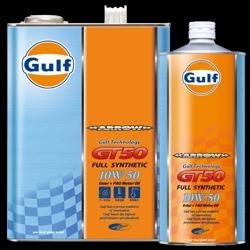【格安!】 ガルフ (Gulf) エンジンオイル アロー GT50 10W-50 1L X 12本セット 合成