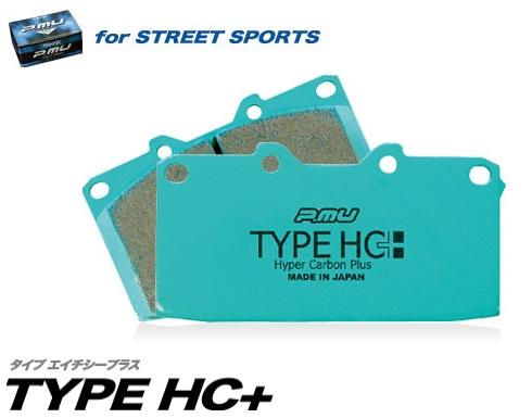 プロジェクトミュー TYPE-HC+前後set シビック FN2 (Type-R EURO)  【FR33694】  (Projectμ ブレーキパッド)