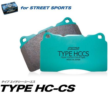 プロジェクトミュー TYPE HC-CS前後set トヨタ86 ZN6(GT/GT Limited) 【FR13939】  (Projectμ ブレーキパッド)