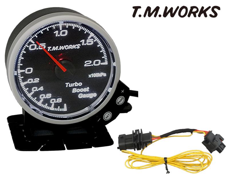 T.M.WORKS BoostGauge 2.0Kpa表示モデル+ハーネスセット タントカスタム(ターボ) LA600S/LA610S ( 13'10~ )