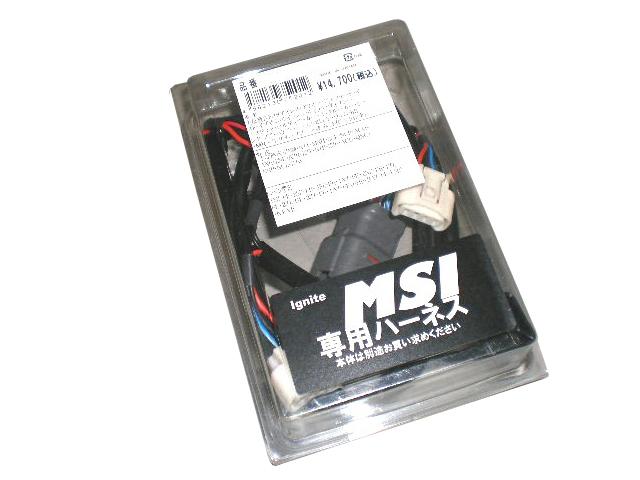 T.M.WORKS イグナイトMSI ハーネスセット ヴィッツ NHP130