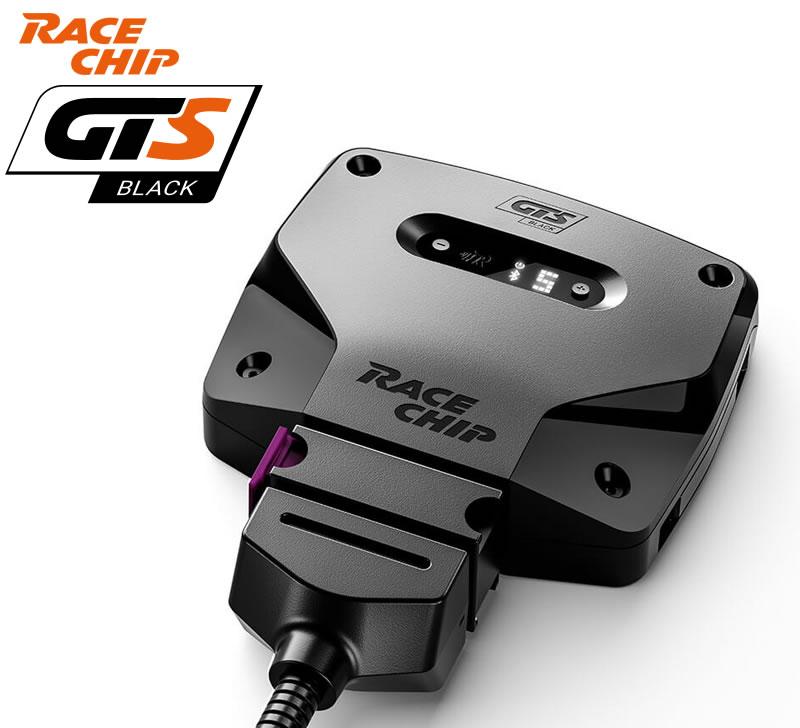 【国内正規総代理店アイテム】 TMワークスRaceChip GTS Black VOLKS TOUAREG WAGEN TOUAREG 3.0 3.0 GTS V6 TSI Hybrid [7P]333PS/440Nm, 優然 racketty:297272f1 --- inglin-transporte.ch