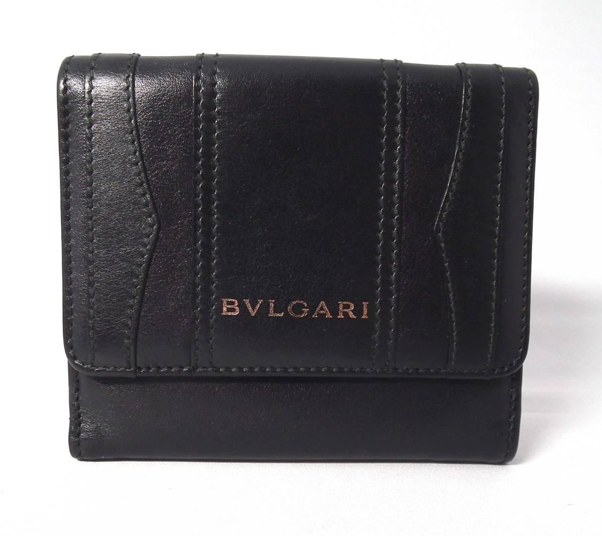 ブルガリ 財布 B.zero1 Wホック レザー ビーゼロワン 二つ折り 両面 サイフ ブラック 黒 BVLGARI メンズ レディース 【中古】