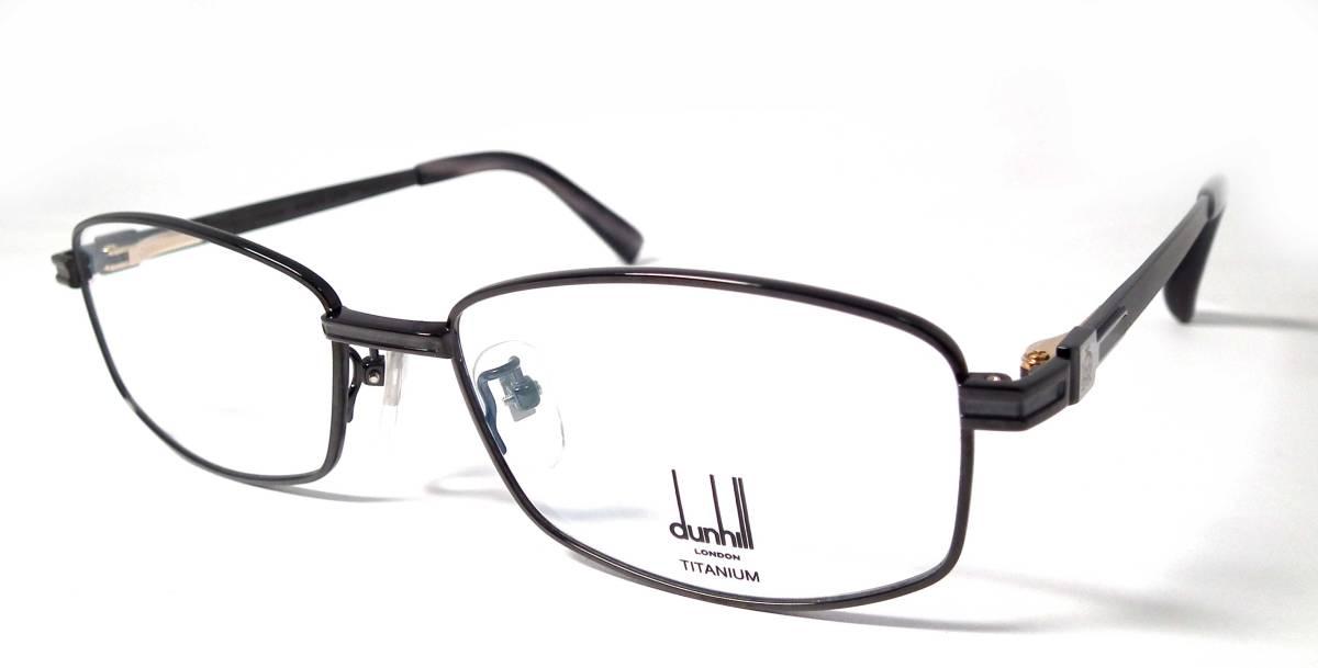 b45b7f004e94 Men s sport glasses ALFRED DUNHILL TITANIUM for the unused Dunhill glasses  glasses frame glasses frame glasses titanium 994 gentleman