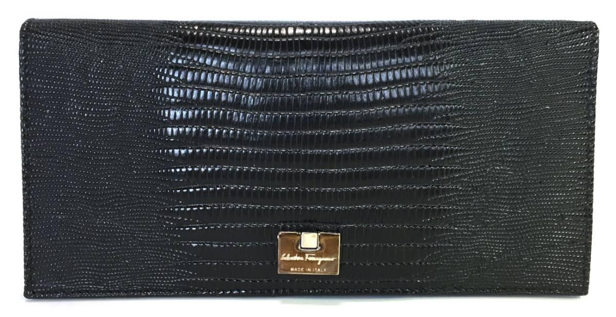 未使用 フェラガモ 長財布 リザード 型押し レザー ブラック 黒 メンズ レディース コインケース付 財布 FERRAGAMO 二つ折り財布 ロゴ 【中古】