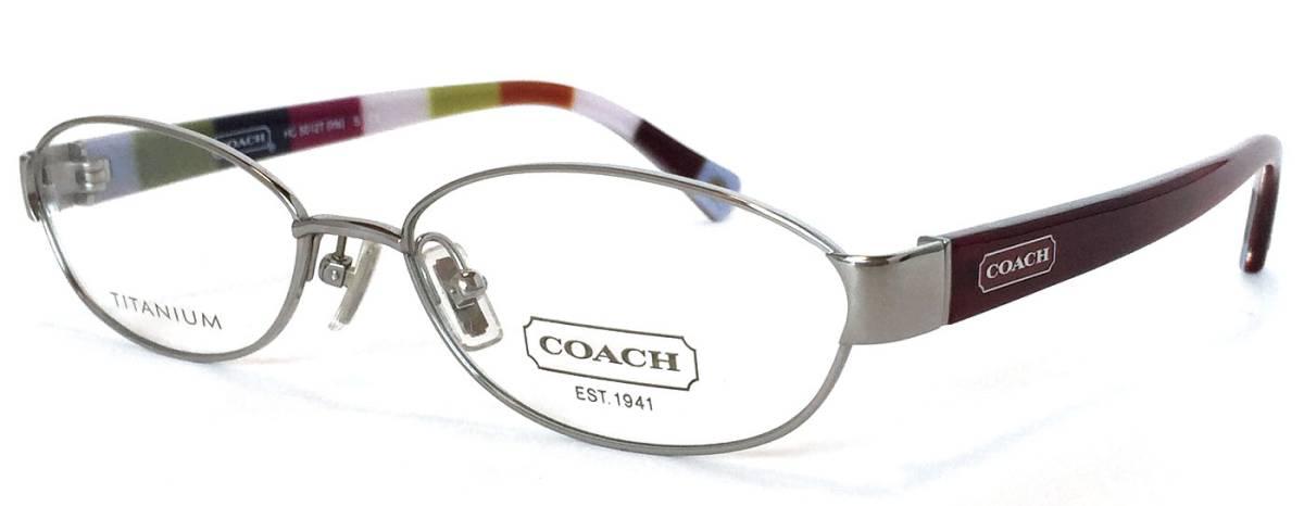 Brandeal Rakuten Ichiba Shop: Unused coach glasses glasses frame ...