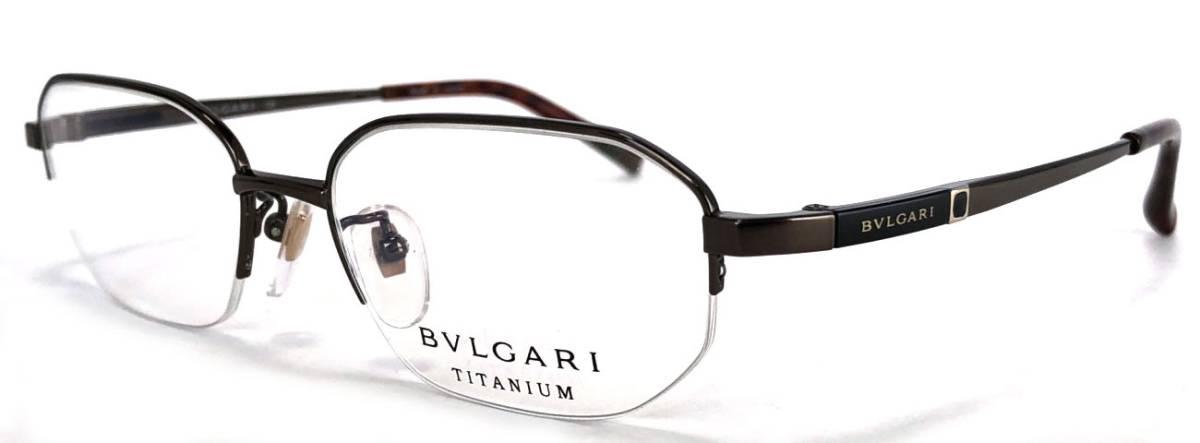 未使用 ブルガリ メガネ 眼鏡 フレーム めがね メガネフレーム ハーフリム ロゴ レディース メンズ チタン TITANIUM BVLGARI 眼鏡フレーム めがねフレーム 【中古】