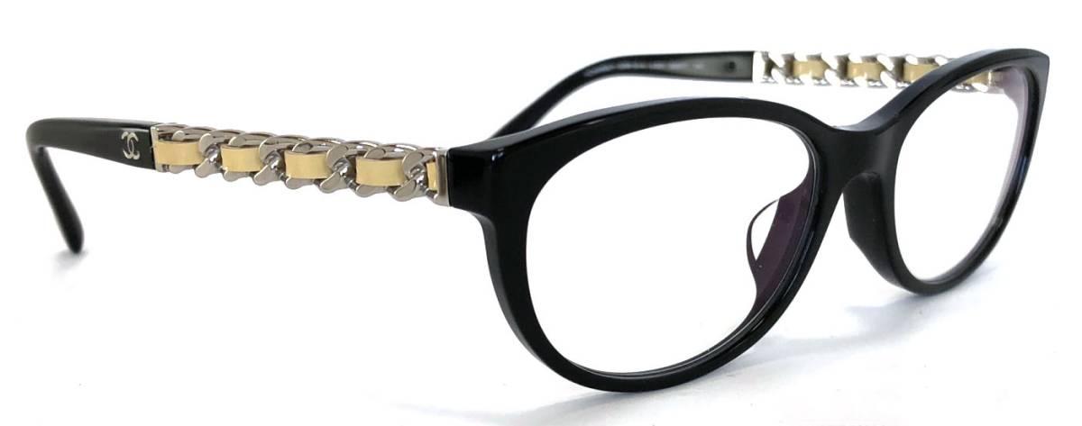 Brandeal Rakuten Ichiba Shop: Glasses frame glasses frame for the ...