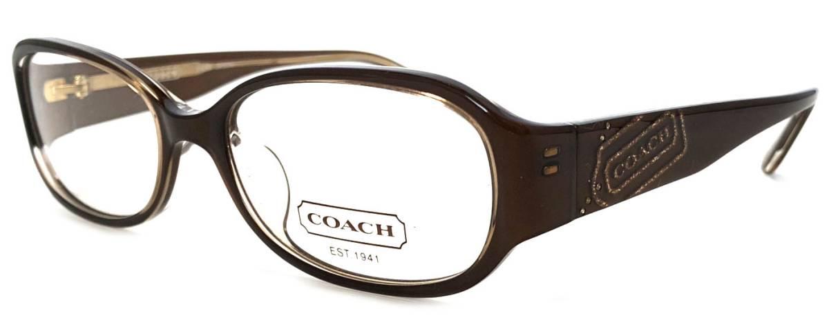 Brandeal Rakuten Ichiba Shop | Rakuten Global Market: Glasses frame ...