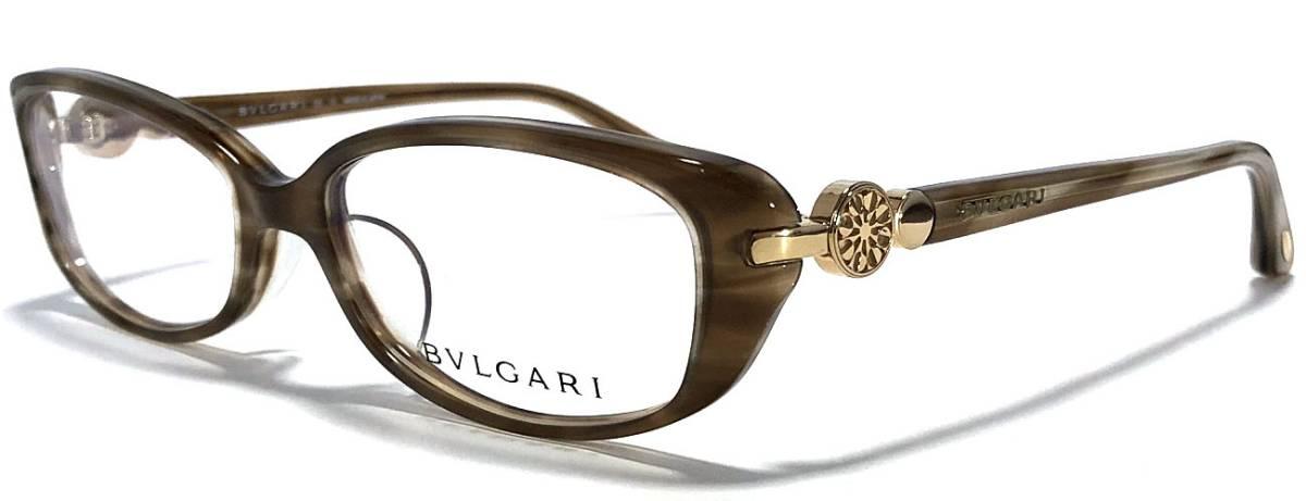未使用 ブルガリ メガネ 眼鏡 ベージュ めがね フレーム べっ甲柄 BVLGARI レディース メガネフレーム めがねフレーム 眼鏡フレーム 【中古】