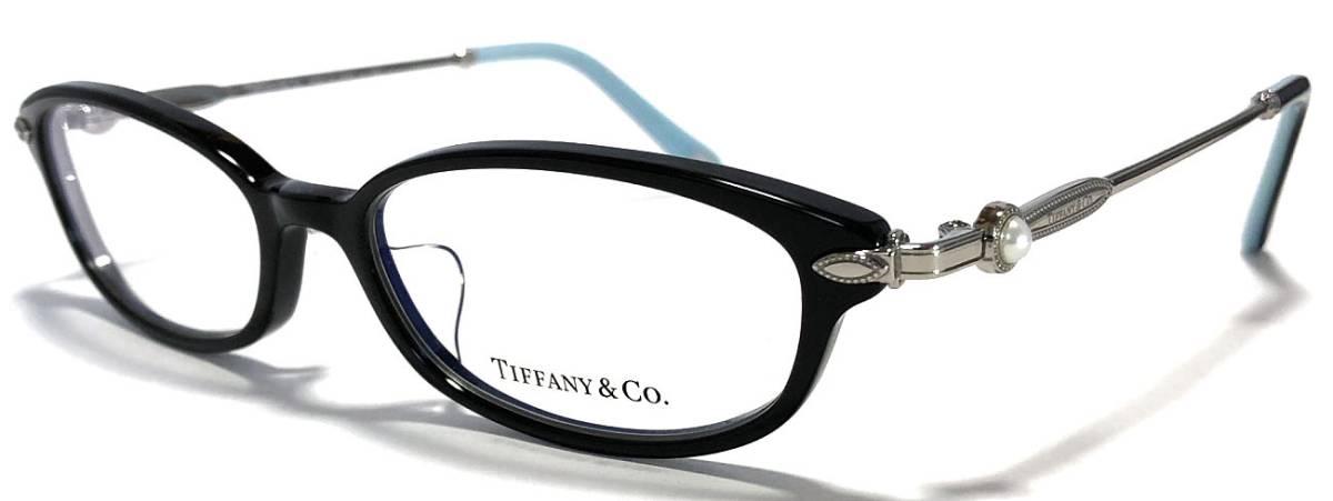 未使用 ティファニー メガネ 眼鏡 ブラック めがね フレーム 黒 シルバー パール レディース メガネフレーム ロゴ TIFFANY めがねフレーム 眼鏡フレーム TF2107HD 【中古】