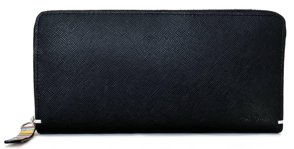 未使用 ポールスミス 長財布 ラウンドジップ財布 ブラック 黒 レザー マルチストライプ メンズ 本革 PaulSmith 型押し マルチカラー 二つ折り財布 【中古】