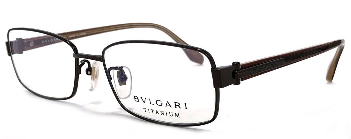 未使用 ブルガリ 眼鏡 メガネ チタン 1032T ブラウン 眼鏡フレーム 男女兼用 メンズ レディース BVLGARI チタニウム メガネフレーム めがねフレーム 【中古】