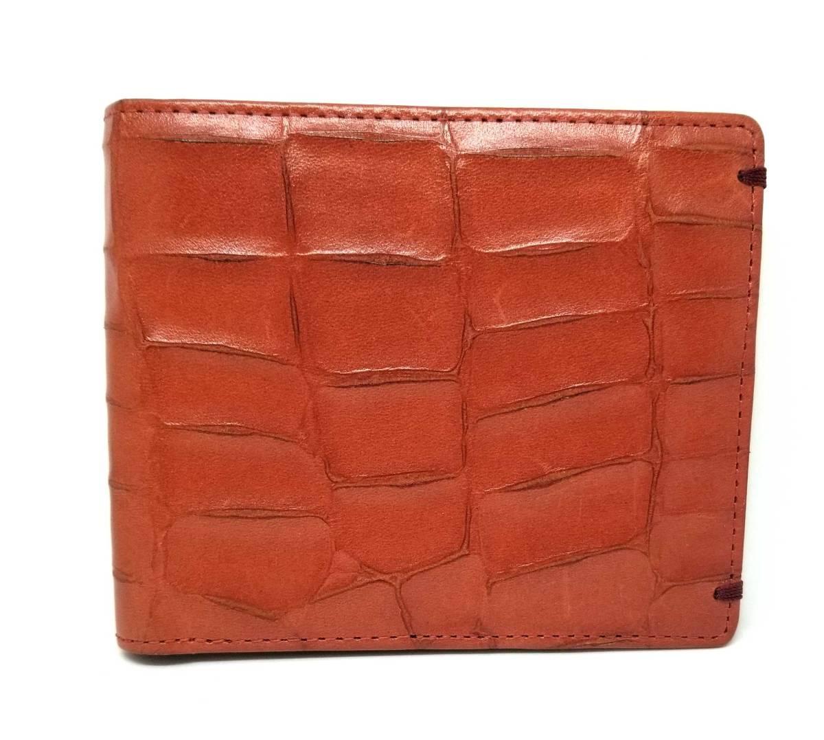 新品同様 ポールスミス 二つ折り財布 メンズ 財布 型押しレザー ブラウン クロコ調 茶色 レザー Paul Smith 【中古】
