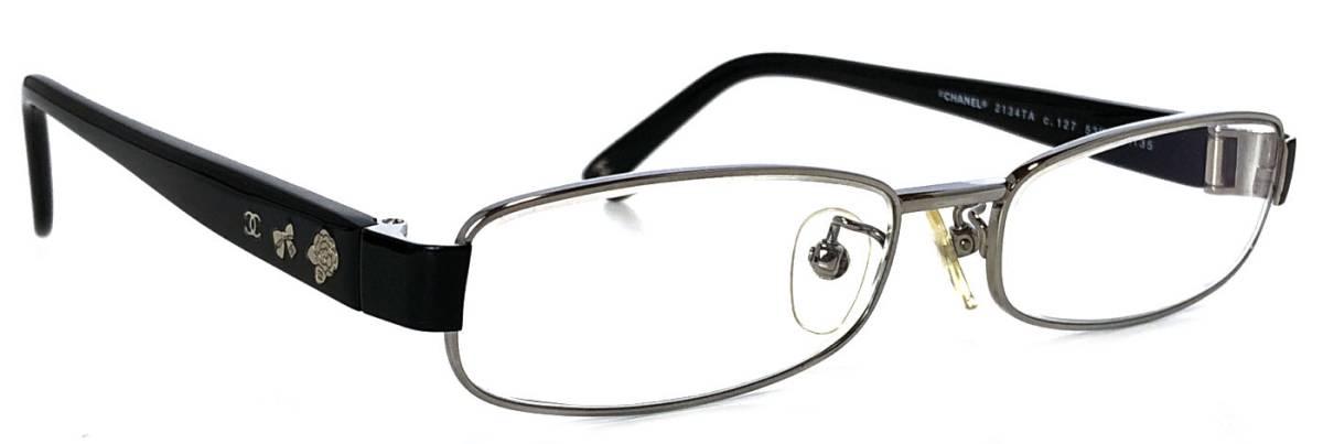 シャネル メガネフレーム 眼鏡 メガネ ココマーク フレーム めがね 伊達メガネ ブラック CHANEL 美品 レディース 黒 めがねフレーム 眼鏡フレーム 2134TA 【中古】